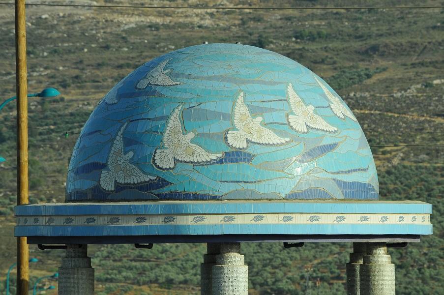 כיפת פסיפס בכיכר הכניסה לכפר טורעאן. אדריכל נוף: יהודה פרחי.